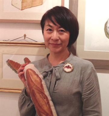 yoshiko sasahara