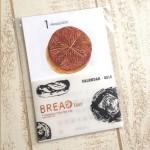 bread2016ca